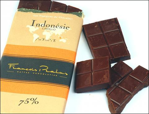 indonesia-170614.jpg